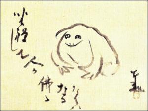 Sengai meditating frog